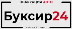 Буксир24, Самара Logo